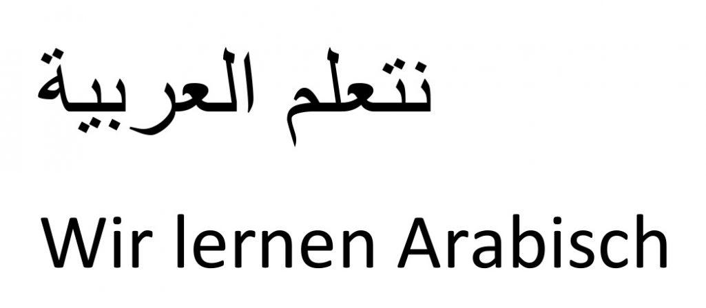 Kostenloser Arabisch-Anfängerkurs startet am 12. Juli